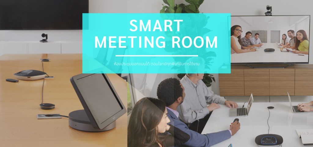 Smart Meeting Room - Logitech video conference